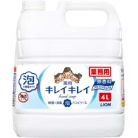キレイキレイ薬用泡ハンドソープ 無香料 詰替 4L