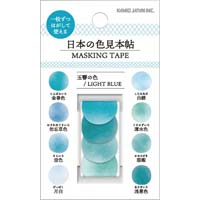 日本の色見本帖マスキングテープ/玉響の