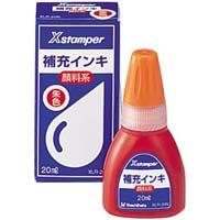 Xスタンパー補充インキ 顔料系 朱 20ml