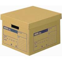 文書保存箱 A4ファイル用 フタ分離式