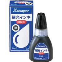 Xスタンパー補充インキ 顔料系 黒 20ml