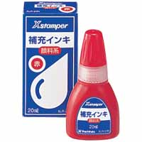 Xスタンパー補充インキ 顔料系 赤 20ml