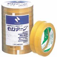 セロテープ業務用 幅15mm×長さ70m 100巻