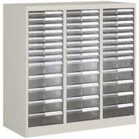 書類整理庫 A4サイズ3列 浅型8段 深型5段(組立てサービス付き家具)
