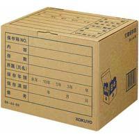 文書保存箱 B4・A4用 ナチュラル 1個 B4A4-BX