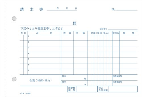 書 コクヨ 請求 伝票・複写簿詳細|伝票・複写簿|コクヨの伝票|コクヨ ステーショナリー