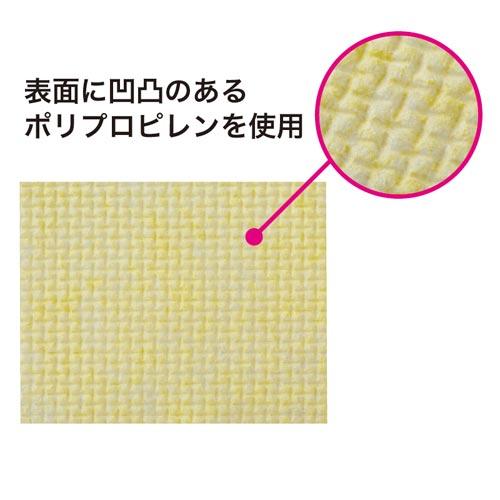 カウネット 衛生的に使える食器洗いシート  カウネット