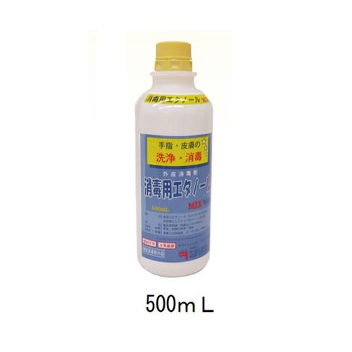 消毒 エタノール