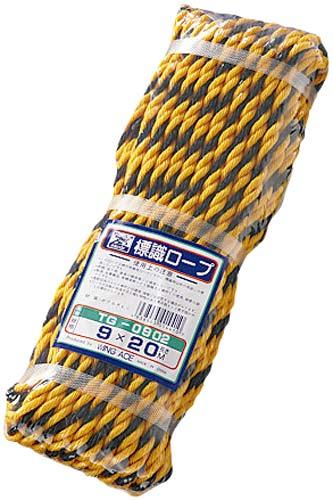 チェーン・ロープ