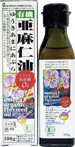 紅花食品 有機亜麻仁油 100g 12個 カウネット