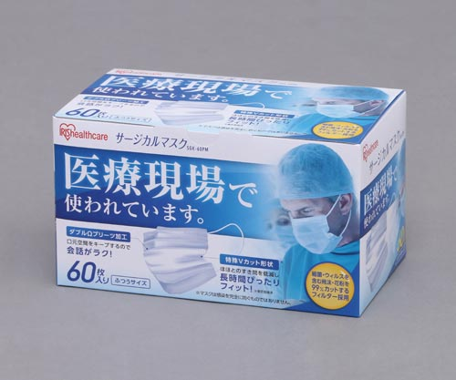 マスク 医療 用