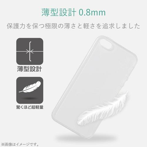 3013c715d5 エレコム iPhone SE シェルカバー 極み クリア|カウネット