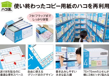 https://www.kaunet.com/rakuraku2/base/images/template/k034_t_170928_987_search_exp01.jpg